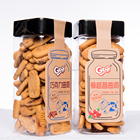 Mini Beans 150g Nursing Bottle Shaped Mini Cookies With Chocolate Beans As Snacks