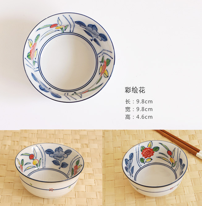wholesale japanese ceramic eco-friendly green bowl