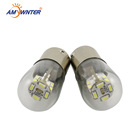 Amywnter LED Lamp Lighting 150LM White 12 Volt LED Outdoor Lights For Sale