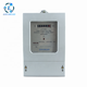 30(100)A three phase bidirectional energy meter