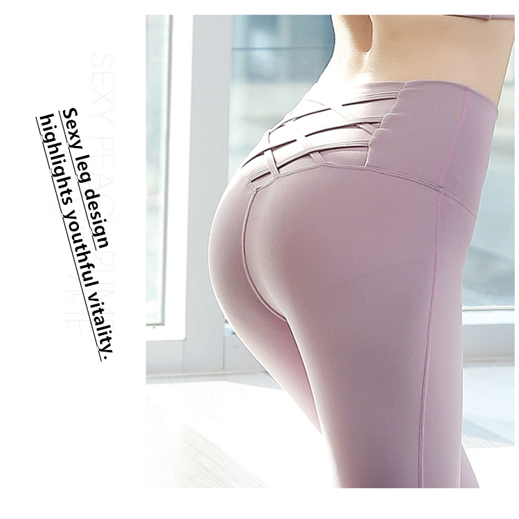Binding Elements Sportswear Yoga Pants Women Leggings