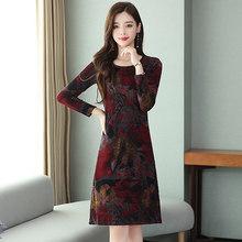 Женское винтажное платье средней длины с длинным рукавом 3XL размера плюс, элегантное облегающее вечернее платье из хлопка с принтом, Осень-з...(Китай)
