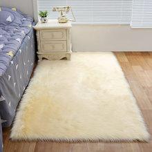 Прямоугольный искусственный шерстяной ковер, удобный Пушистый Ковер для спальни, гостиной, нескользящий напольный ковер, стул, диван, мягки...(Китай)