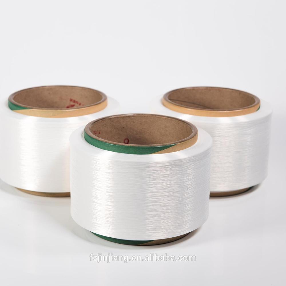 Nylon 6 Yarn 40D/12F FD FDY knitting