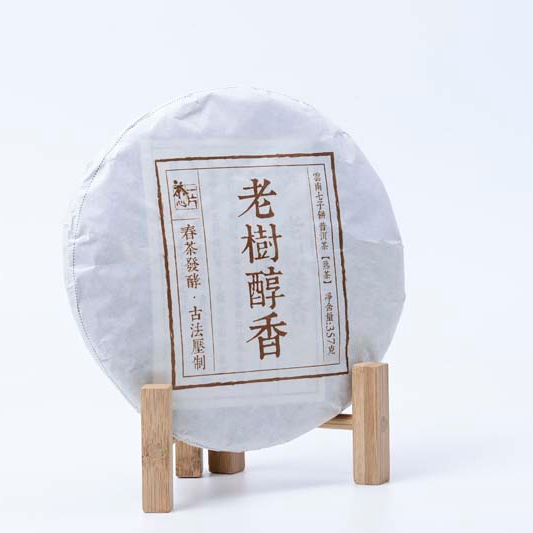Yunnan Natural Health Body Slim Tea Beauty Tea Private Label Puer Tea - 4uTea | 4uTea.com