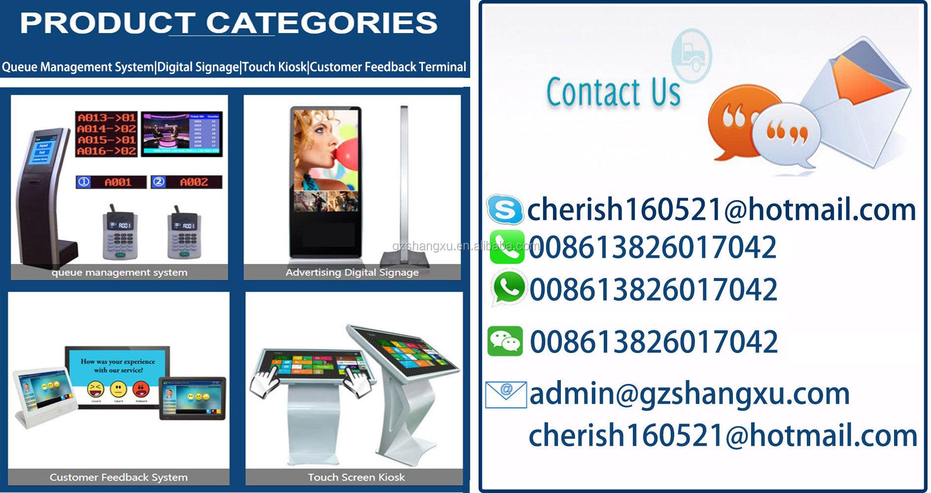 गुणवत्ता बैंक/अस्पताल ग्राहक सेवा केंद्र कतार प्रबंधन टोकन संख्या प्रदर्शन प्रणाली/रकम जुटा टिकट कियोस्क प्रणाली