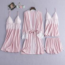 Сексуальный пижамный комплект из 4 предметов, женский халат из искусственного шелка, кружевные шорты на бретельках, летний халат, одежда для...(Китай)