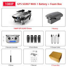 SG907 SG901 gps Дрон с Wifi FPV 1080P 4K HD Двойная камера оптический поток RC Квадрокоптер следуй за мной мини Дрон VS SG106 E520S E58(Китай)