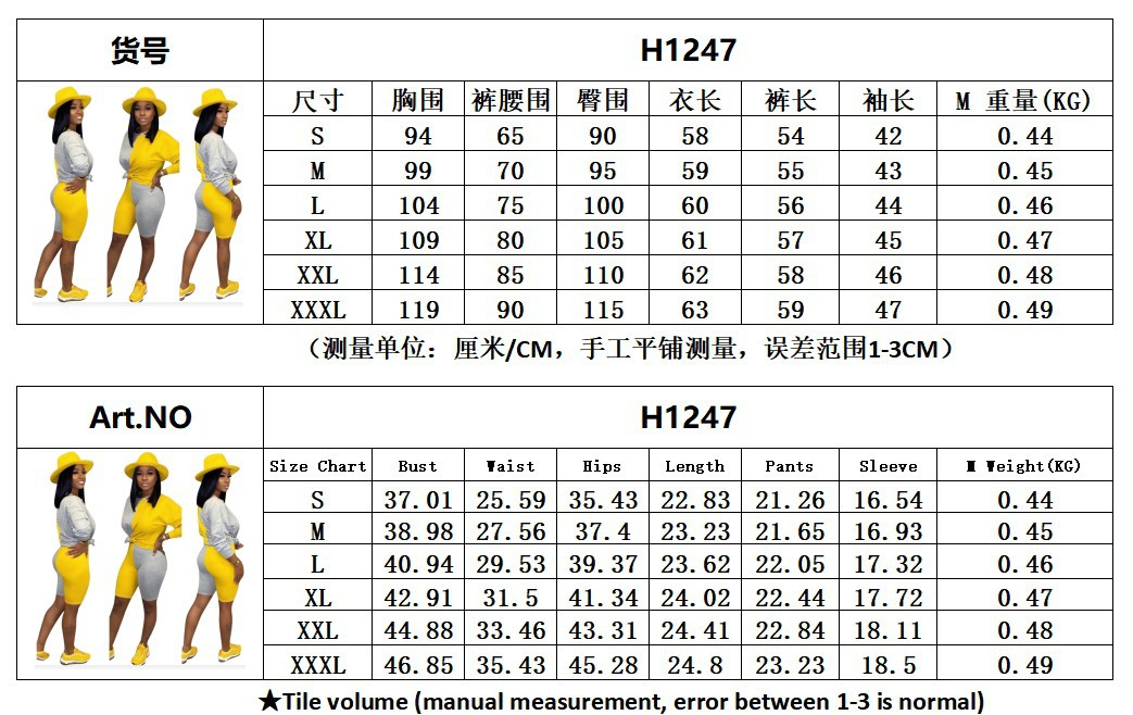 2020 Summer Patchwork Colour Full Sleeve Shorts Sets 2 Piece Outfit Women's Sportwear Tracksuit