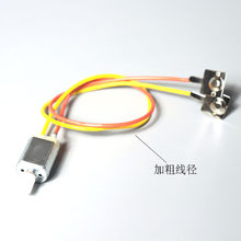 Кодовый гель-бластер для всех журналов, Электрический высокоскоростной автомобильный журнал с длительным сроком службы, обновленная игруш...(Китай)