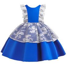 Новинка 2020 года; Детские вечерние платья с вышивкой и шлейфом; Модное кружевное платье с цветочным узором для девочек и мальчиков; Свадебное...(Китай)