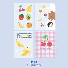 Мини-дневник MINKYS Kawaii с фруктовым цветком, 3 кольца, записная книжка и журналы, ежедневник, подарок на день рождения, школьные канцелярские пр...(Китай)