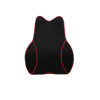 Multi-function Elegant memory foam ergonomic car seat cushion