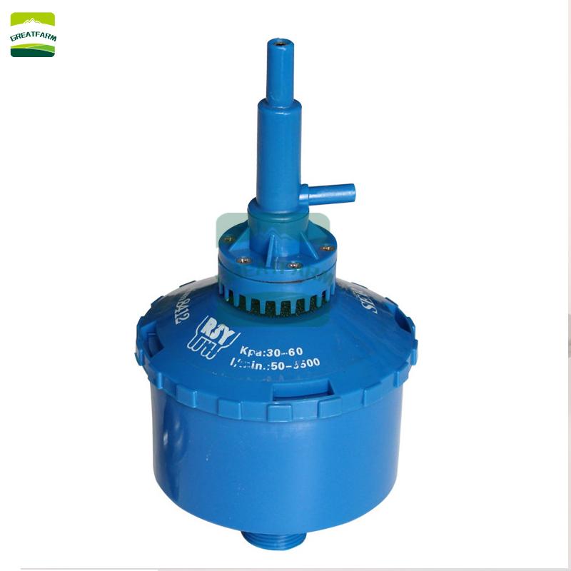Mobile milking machine accessories Vacuum regulator Blue plastic regulator