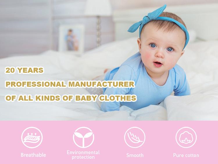 Коробка для образцов детской одежды (10 шт. разных стилей, разных размеров и цветов)