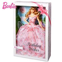 Оригинальный бренд Барби 60-й день рождения нарядная кукла красивая принцесса куклы Подарочные игрушки Boneca Игрушки для девочек(Китай)