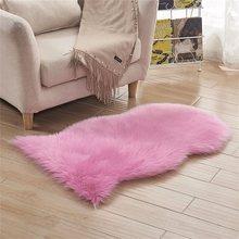 Ковер из искусственного меха, овчина, ковер из овечьей шкуры, пушистые коврики, диван, стул, подушка для гостиной, Противоскользящие коврики(Китай)
