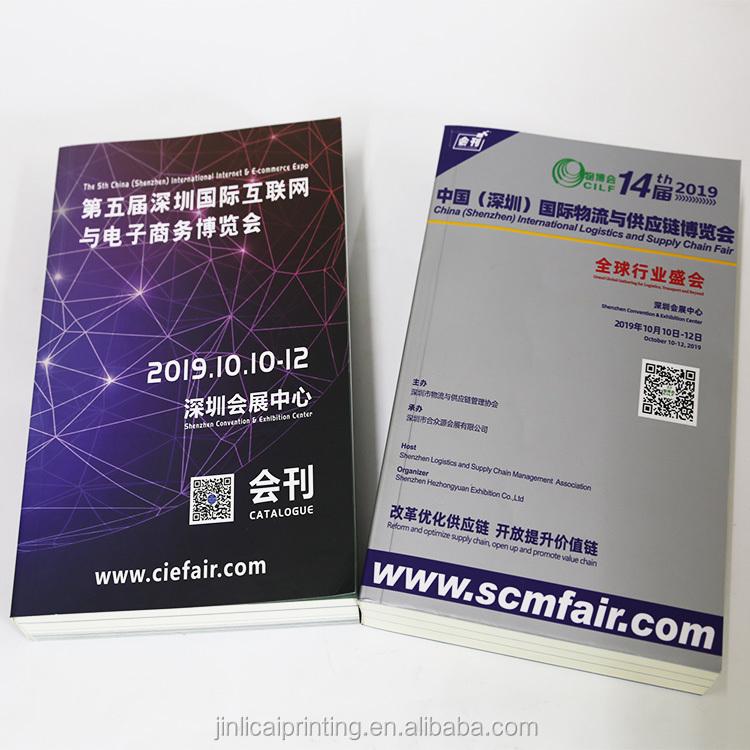China cheap price soft cover magazine catalog book with spot UV printing