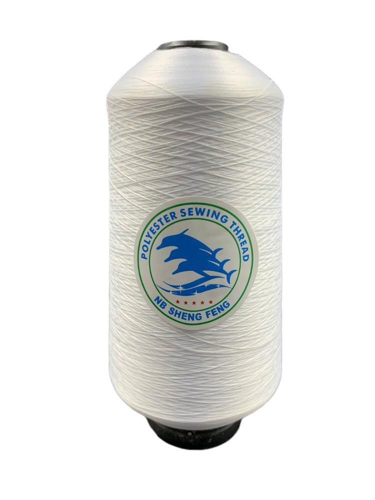 Cheapest 100% Polyester Textured Yarn DTY 300D, 200D, 150D, 100D