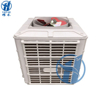 How does air cooler works honeycomb filter big water capctity portable factory solar power