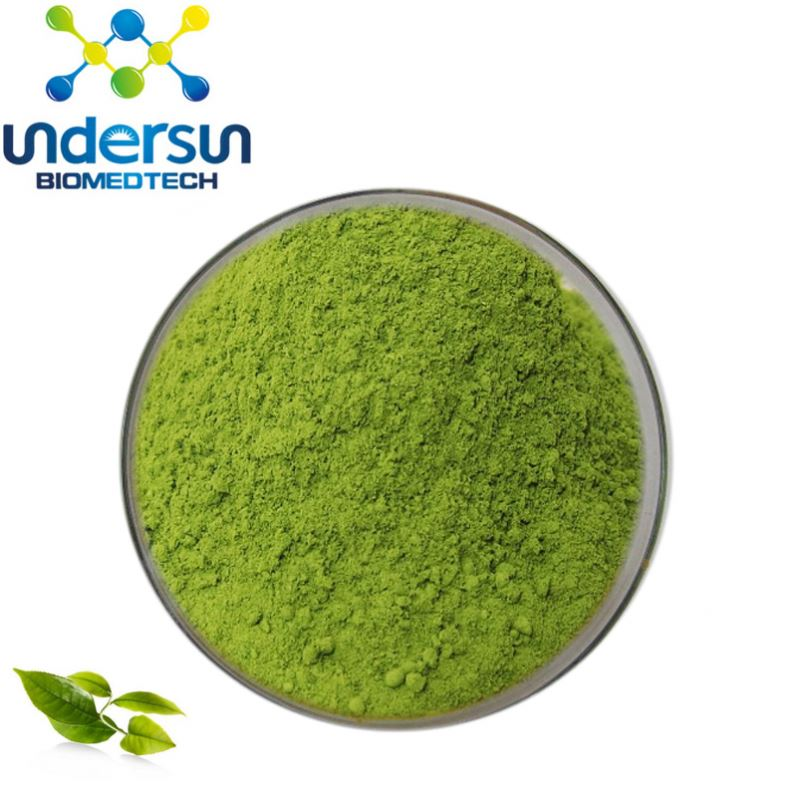 Manufacturer Supply free sample instant matcha green tea powder private label - 4uTea | 4uTea.com