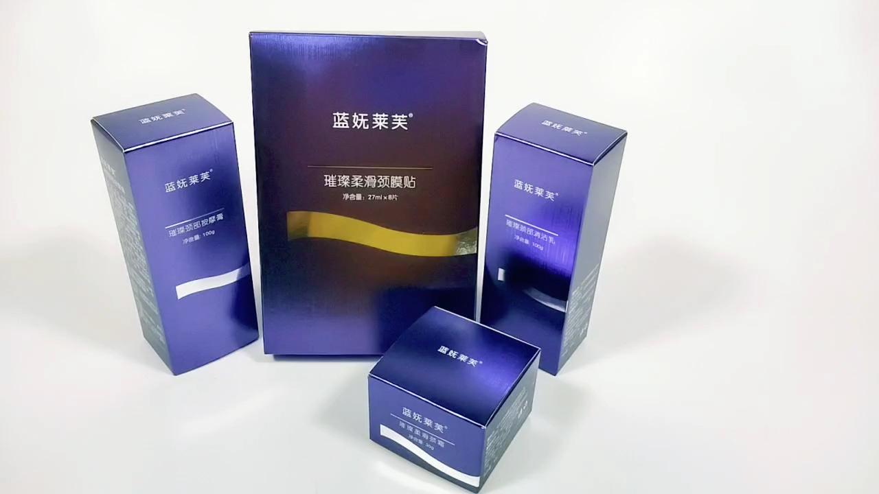 Guangzhou Eco Luxo Personalizado Caixa de Papel para Embalagens de Cosméticos, Maquiagem Caixa De Presente Para Cosméticos Creme Para o Rosto/Máscara de Olho Embalagem