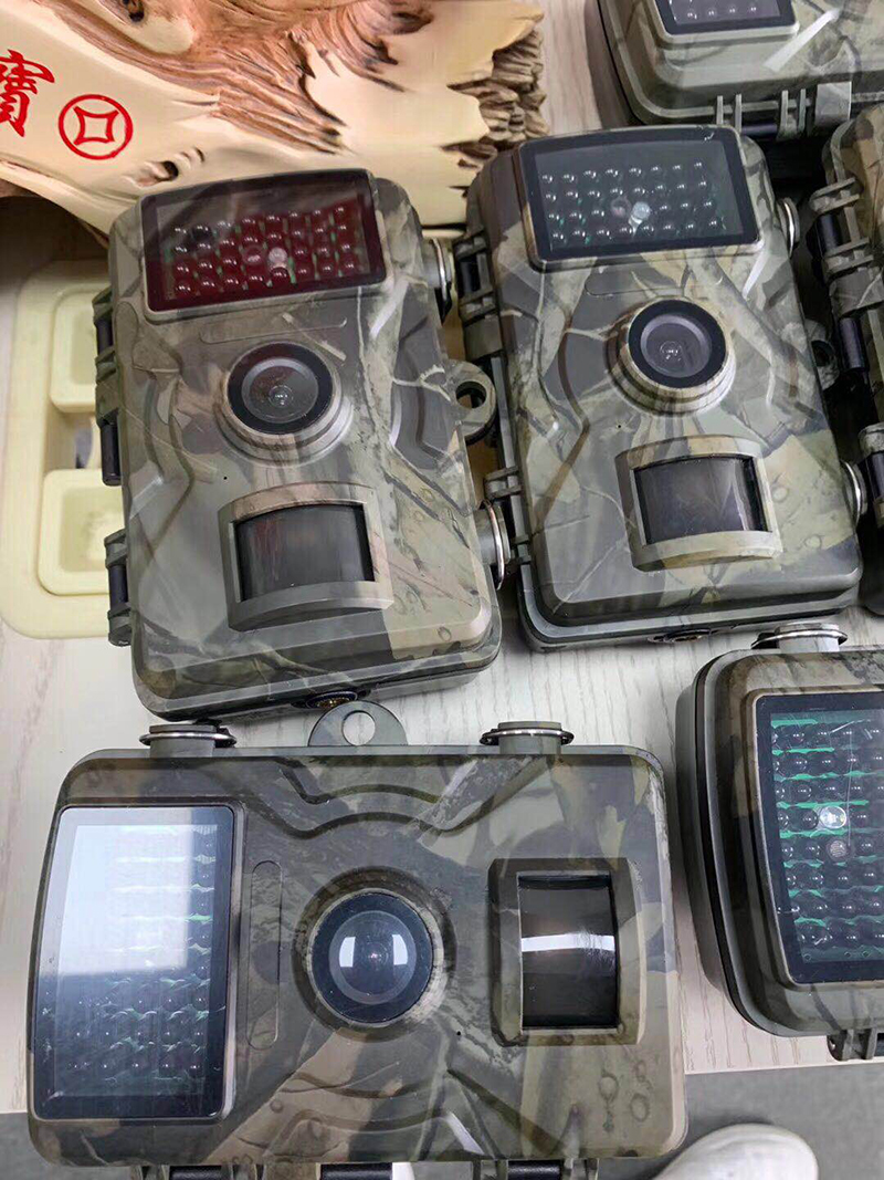 12MP 1080P security hd 26pcs 940nm black Lights, 15M night vision trail camera