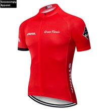 Новинка 2020, красная велосипедная команда STRAVA, Джерси 16D, велосипедные шорты, набор, быстросохнущая велосипедная одежда, мужская летняя профе...(Китай)