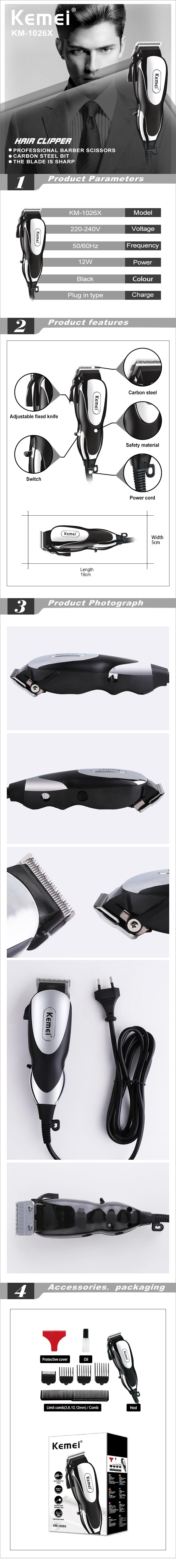Kemei KM-1026X-cortadora de pelo eléctrica profesional, recargable, cabezal de acero al carbono lavable