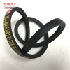 /product-detail/o-a-b-c-d-spc-rubber-v-belt-for-compressor-and-car-motor-62243719754.html