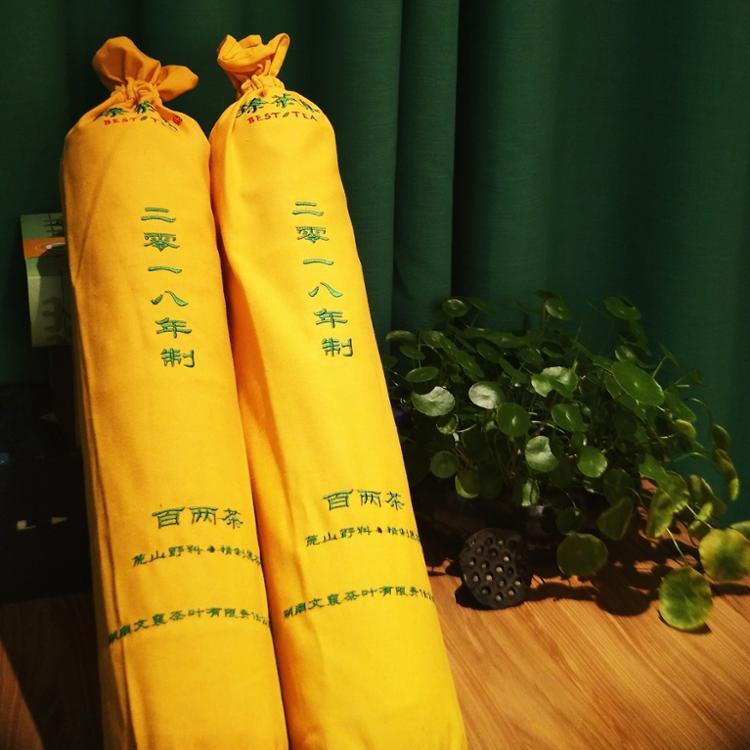 3.625Kg Anhua bai liang tea Lose Weight Tea Chinese Dark Tea - 4uTea   4uTea.com