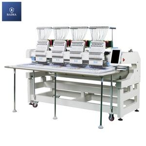 BAI commercial high speed 12 needles 4 heads monogram cap flat embroidery machine