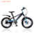 China hebei price sale 2019 8 inch first bike baby cycles model children bicycle for kids 2 3 6 8 10 years old to bangladesh