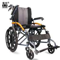 Best selling aluminium alloy lightweight manual wheelchair health care supplies