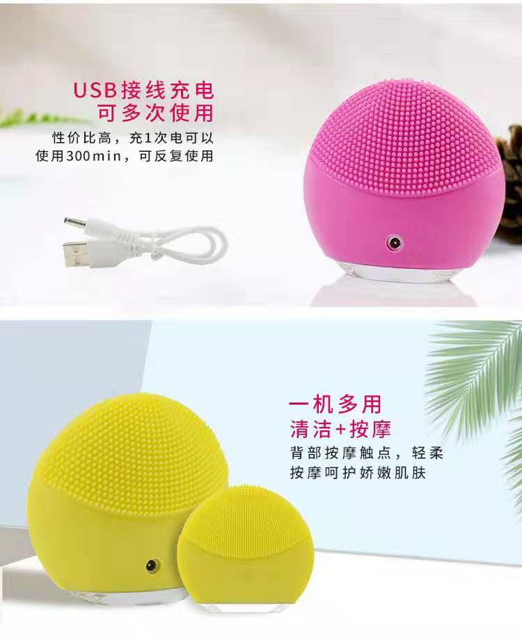 Waterproof Silicone Eletricial Sonia Facial Massage Brush