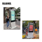 "Lcd Advertising Lcd Advertising Display Panels Screen Sunlight Readable Monitor 3500 Nits Lcd Hd Panel Board 50 Inch Display Digital Signage 32"" Outdoor Advertising Screen For Sale"