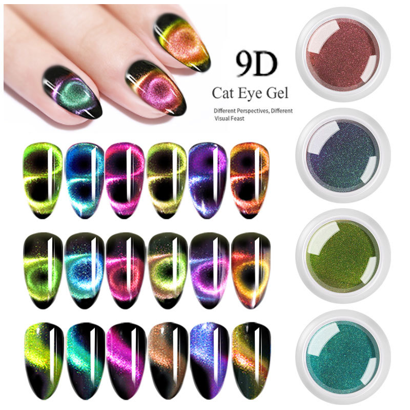 12 Colors 3D Cat Eye Nail Glitter Powder Magnet Pigment Powder Kit Nail Art Red Blue Yellow Cat Eye Effect Manicure Tool