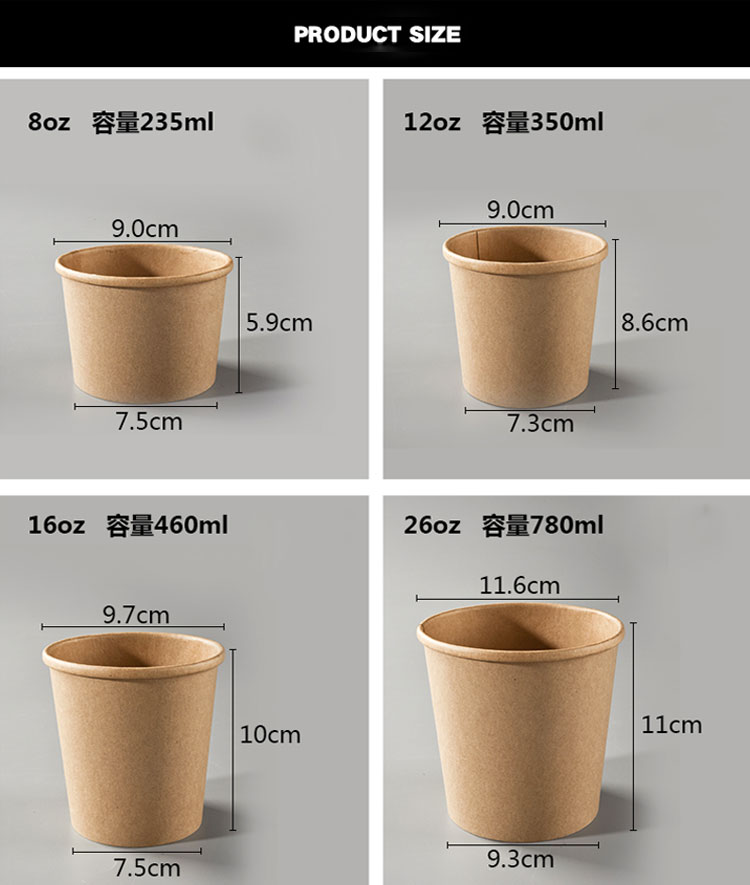 Biodegradable disposable bamboo fiber paper soup cup for hot soup stew