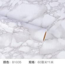 Обои домашний декор мраморный телевизор фон обои ПВХ самоклеющиеся европейские обои водонепроницаемые украшения для дома маслостойкие(Китай)