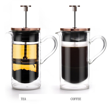 300ML High Quality Borosilicate Glass Double Wall French Press Tea Coffee Pot Stainless Steel Plunger