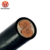 Huadong  0.6/1kv single core 50mm 150mm 250mm XLPE fr sheath power cable