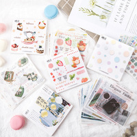 Van Gogh stars Bullet Journal Decorative Stickers set Scrapbooking Stick Label Diary Stationery Album Vintage flower Stickers