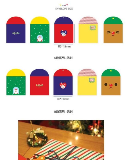 Wholesale Merry Christmas Gift Accordion greeting card DIY Set