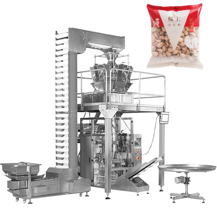 Full Automatic 500g 1kg Plastic Bag Vertical Granule Particle Food Rice Packing Packaging Machine