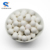 Low Abrasion Loss 30-60mm 68% 75% 92% High Alumina Grinding Ball