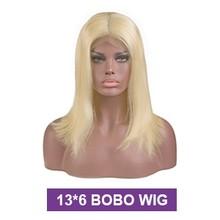 Парики из бразильских коротких бразильских волос 1B 613, парики из натуральных волос для чернокожих женщин(Китай)