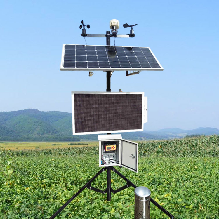 Professional  Airport Weather Station with Wind Speed Direction Air Pressure Temp Humidity Light rain snow sensor