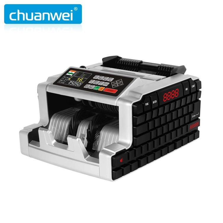 China Money Printing Machine, China Money Printing Machine