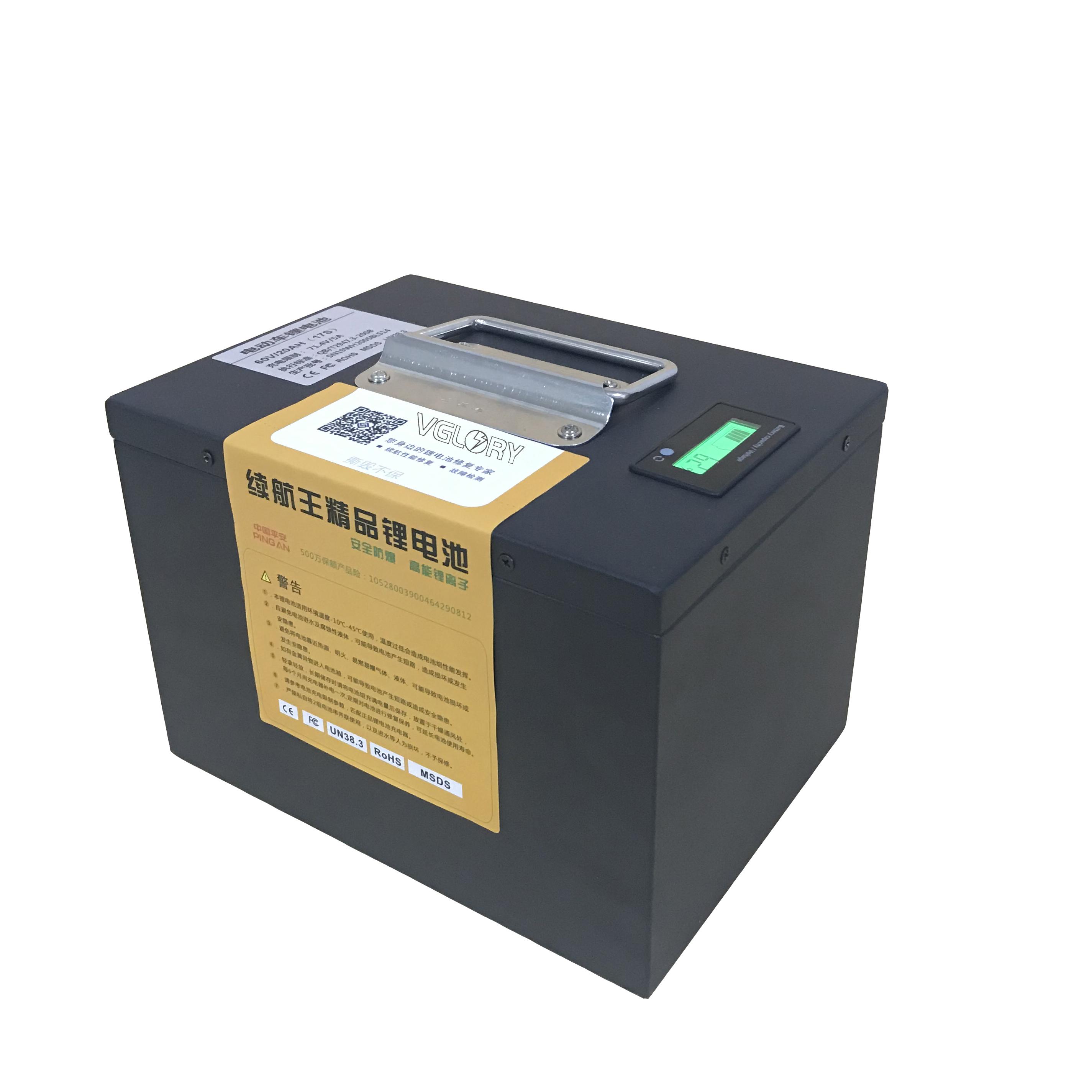 Run well under different temperature li-ion battery pack 12v 75ah 50ah