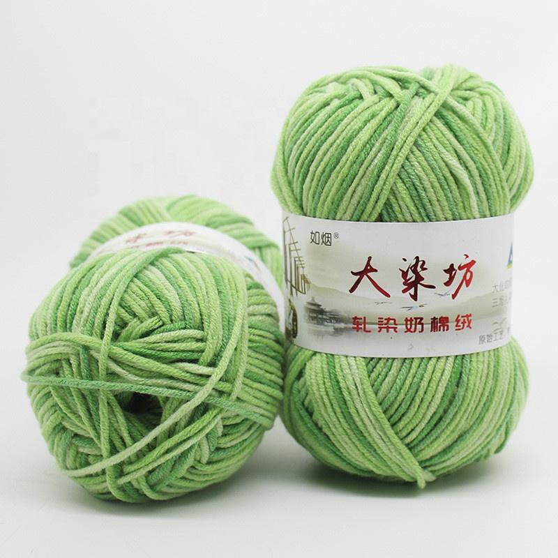 tianxiangjiaju Wool Baby Color Matching Cotton Three Strands Gradient Milk Cotton Thread Comfortable Soft Blue Yellow Pink